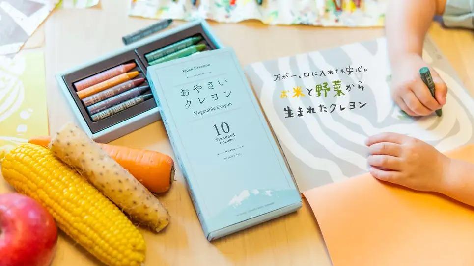 oyasai crayons